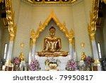 Hundred Percent Golden Buddha