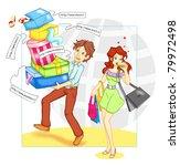 shopping | Shutterstock . vector #79972498