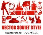 activist,age,art,background,badge,bolshevik,clip,clipart,communism,communist,contour,creative,danger,decoration,design