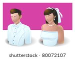 people icons : wedding bride and groom - stock vector