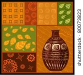 African Abstract Pattern With ...