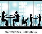evening supper | Shutterstock . vector #80108206