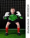 photo of a goalkeeper facing a...   Shutterstock . vector #80133214