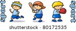 cartoon sport icon | Shutterstock .eps vector #80172535