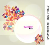 floral background vector... | Shutterstock . vector #80179819