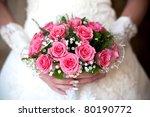 wedding flowers | Shutterstock . vector #80190772