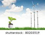 green plant and turbine windmill | Shutterstock . vector #80203519