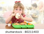 elementary school girl child... | Shutterstock . vector #80211403