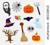 halloween icons set | Shutterstock .eps vector #80218810
