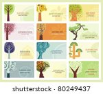 vector business cards with... | Shutterstock .eps vector #80249437
