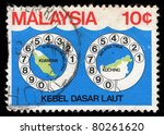 Malaysia Circa 1980  A Stamp...