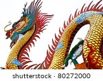 dragon   Shutterstock . vector #80272000