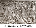 Ancient Roman Bas Relief Of Th...