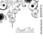 stylish floral background  with ...   Shutterstock .eps vector #80293972