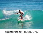 bali  indonesia   july 27 ... | Shutterstock . vector #80307076