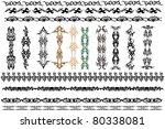 tribal artwork collection... | Shutterstock . vector #80338081