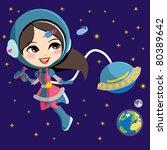 pretty astronaut fashion girl... | Shutterstock . vector #80389642
