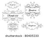 set of elegance vector frames   Shutterstock .eps vector #80405233