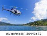 Helicopter Flying Over Deserte...