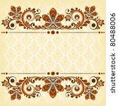 vector vintage floral ...   Shutterstock .eps vector #80488006