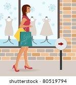 illustration modern girl loaded ...   Shutterstock . vector #80519794
