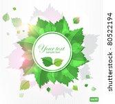 nice summer nature background | Shutterstock .eps vector #80522194