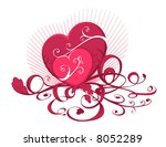 two hearts with ornaments | Shutterstock .eps vector #8052289