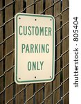 customer parking only sign | Shutterstock . vector #805404