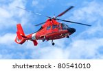 Red Rescue Helicopter Moving I...
