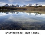 Reflection of Mountain Range Smooth Waters Redfish Lake Idaho Sawtooth Mountain Wilderness