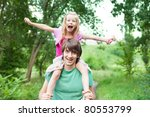 father and daughter.young man... | Shutterstock . vector #80553799