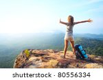young happy woman with backpack ... | Shutterstock . vector #80556334