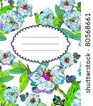 flower card | Shutterstock .eps vector #80568661