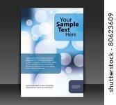 flyer design   business | Shutterstock .eps vector #80623609