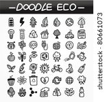 cartoon doodle eco icon set | Shutterstock .eps vector #80661073