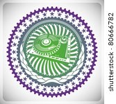 illustrated party emblem with... | Shutterstock .eps vector #80666782