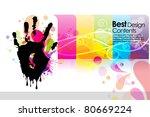hands vector grungy with design ... | Shutterstock .eps vector #80669224