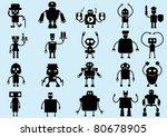 a series of cartoon robot