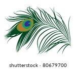 Emerald Green Peacock Feather