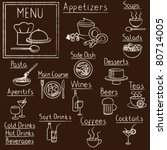 hand drawn restaurant menu... | Shutterstock .eps vector #80714005