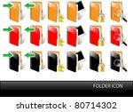 folder glossy icon set vector...