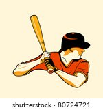 Baseball batter in retro three color print halftone pattern - stock vector