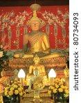 buddha in church at wat yai... | Shutterstock . vector #80734093