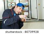 repairman worker electrician in ... | Shutterstock . vector #80739928