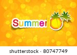 summer text on yellow background | Shutterstock .eps vector #80747749