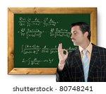 mathematical formula genius...   Shutterstock . vector #80748241