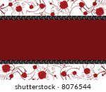 valentine card with red roses | Shutterstock .eps vector #8076544