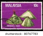 Malaysia Circa 1982 A Stamp...