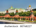 The Moscow Kremlin And The...