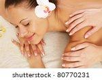 a close up portrait of a woman... | Shutterstock . vector #80770231